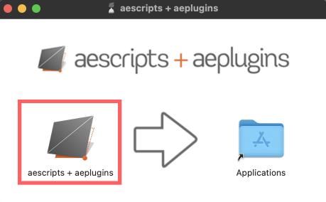 aescripts + aeplugins ZXP Installer  インストール