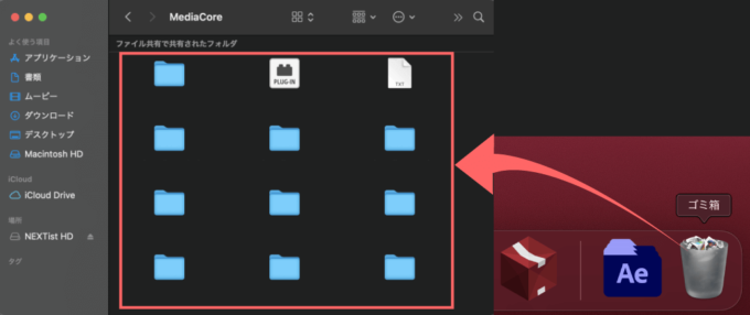 Adobe CC After Effects Plugin 復元