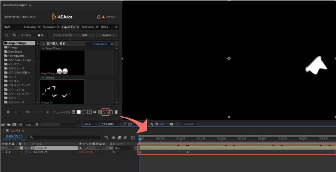 Adobe CC After Effects AE Juice Pack Manager 4 新機能 違い 解説 New Tools Loop