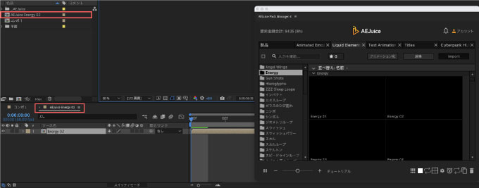 Adobe CC After Effects AE Juice Pack Manager 4 新機能 違い 解説 Import options import to a new composition インポートしてコンポジションを作成