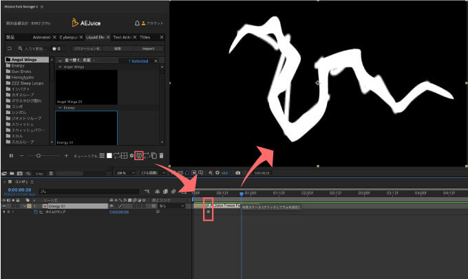 Adobe CC After Effects AE Juice Pack Manager 4 新機能 違い 解説 New Tools freeze frame