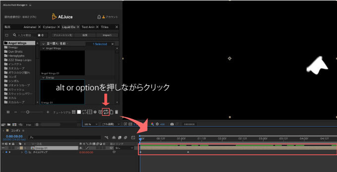 Adobe CC After Effects AE Juice Pack Manager 4 新機能 違い 解説 New Tools Loop Pingpong Loop