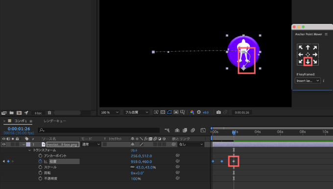 Adobe CC After Effects Animation Composer Starter Sounds 無料 機能 解説 Tools Anker Point Mover Insert keyframe to playhead
