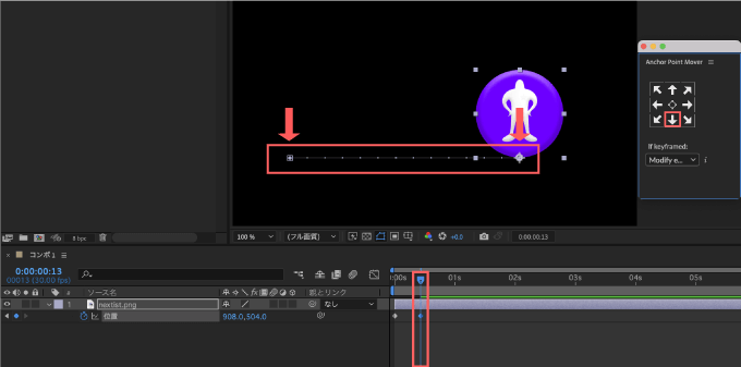 Adobe CC After Effects Animation Composer Starter Sounds 無料 機能 解説 Tools Anker Point Mover IModify existing keyframes