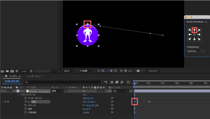 Adobe CC Aftacer Effects Animation Composer Starter Sounds 無料 機能 解説 Tools Anker Point Mover Insert keyframe to playhead