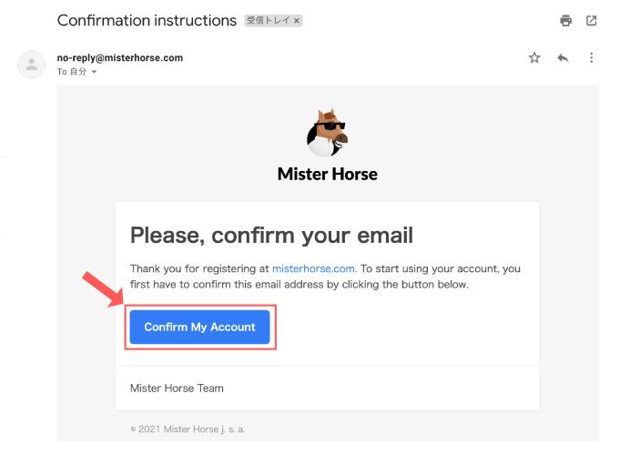 Adobe CC After Effects 無料 プラグイン Animation Composer 無料 プラグイン  ダウンロード アカウント作成 メール 確認
