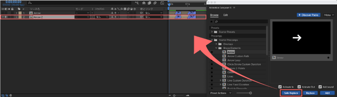 Adobe CC After Effects Animation Composer Starter 無料 機能 解説 Precomps Safe Raplace