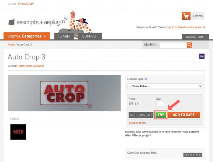 Adobe CC After Effects Auto Crop 機能 使い方 解説 無料 トライアル