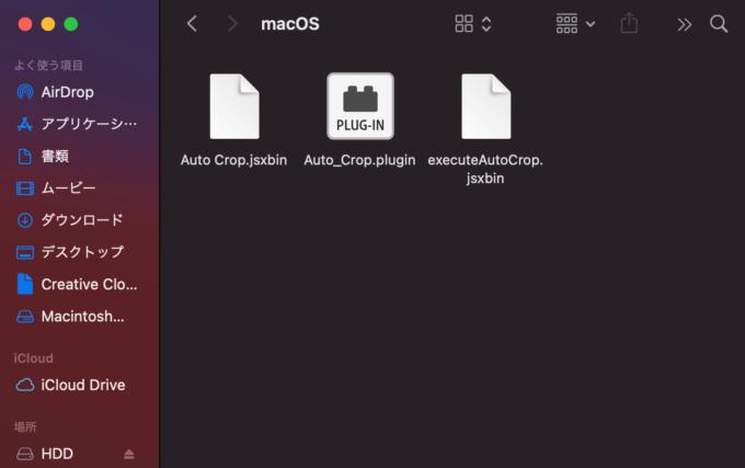 Adobe CC After Effects Auto Crop 機能 使い方 解説 無料  ダウンロード インストール ファイル