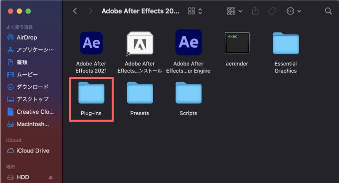 Adobe CC After Effects Auto Crop 機能 使い方 解説 無料  ダウンロード インストール プラグイン ファイル