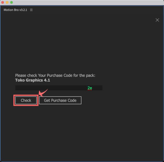 Adobe CC After Effects Toko Graphics 使い方 解説 方法  Motion Bro Change Path ライセンスコード ペースト Check