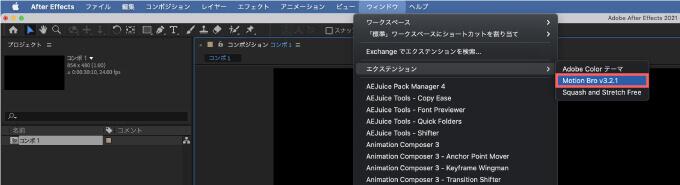 Adobe CC After Effects Toko Graphics 使い方 解説 方法  Motion Bro