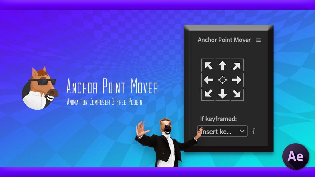 Adobe CC After Effects Animation Composer Starter Sounds 無料 プラグイン 機能 解説