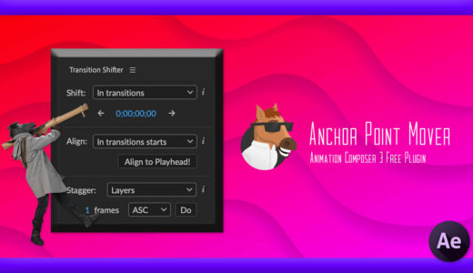 【After Effects】『Animation Composer(無料)』付属の無料プラグイン『Transition Shifter』の機能と使い方を解説!!