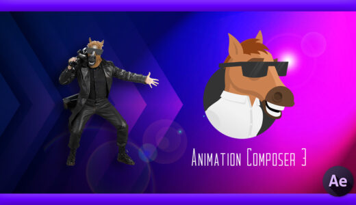 【After Effects】無料プラグイン『Animation Composer 3 Starter Pack(無料)』の機能と使い方を徹底解説!!