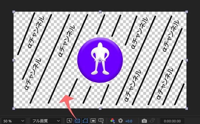 Adobe CC After Effects 容量 軽く サクサク 動く 方法  コンポジション サイズ アルファチャンネル
