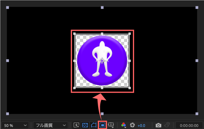 Adobe CC After Effects 容量 軽く サクサク 動く 方法  コンポジション サイズ 目標範囲 クロップ