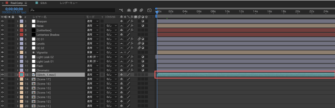 Adobe CC After Effects 容量 軽く サクサク 動く 方法 プリレンダリング 書き出し フッテージ 置き換え ラベルカラー 変更