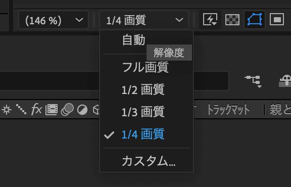 Adobe CC After Effects プロキシ 設定 方法 解説 プレビュー 解像度