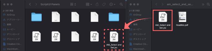 Adobe CC After Effects Free Script AM Select And Set 機能 使い方 無料 スクリプト おすすめ 解説 機能 インストール jsx コピペ