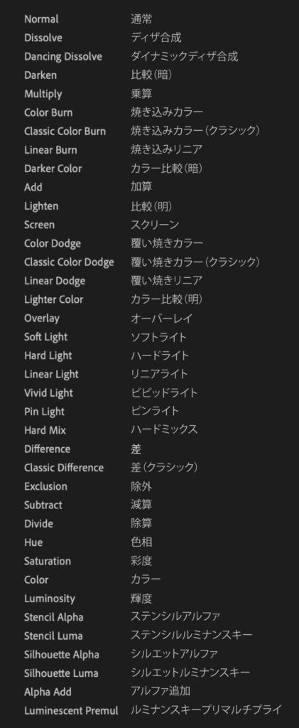 Adobe CC After Effects Free Script AM Select And Set 機能 使い方 無料 スクリプト おすすめ 解説 機能 レイヤー 描画モード 設定