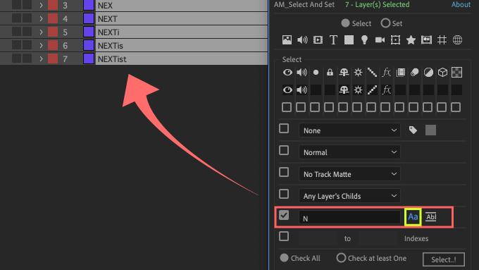 Adobe CC After Effects Free Script AM Select And Set 機能 使い方 無料 スクリプト おすすめ 解説 機能 レイヤー ネーム検索 Match Cash