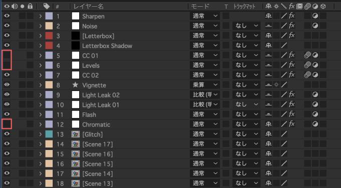 Adobe CC After Effects 容量 軽く サクサク 動く 方法  表示 非表示